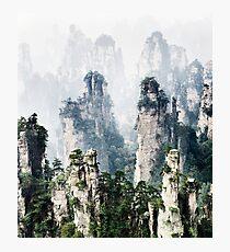 Floating mountains Zhangjiajie National Forest Park art photo print Photographic Print