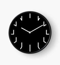 The Redundant Clock Clock