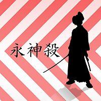 Samurai by Mark DeVito