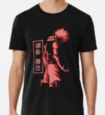 KATCHAN Premium T-Shirt