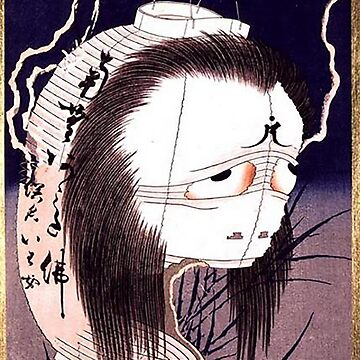 HOKUSAI, Japanese Ghost by TOMSREDBUBBLE