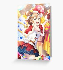 Christmas Hanamaru Kunikida  Greeting Card