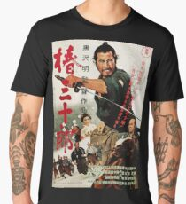 Samurai Men's Premium T-Shirt