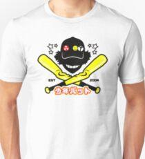 satoshi kon Unisex T-Shirt