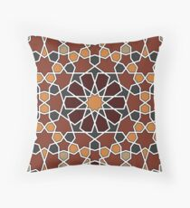 G GodbAli Throw Pillow