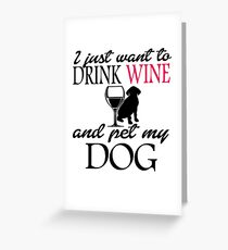 I Just Want To Drink Wine And Pet My Dog Greeting Card