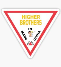 Higher Brothers Made In China Guess Parody Tee  Sticker