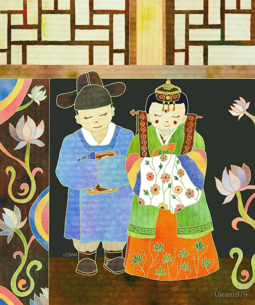 Traditional Korean Wedding by Ujean1974