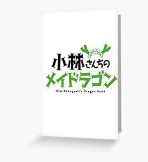 Kobayashi no Maid dragon Greeting Card