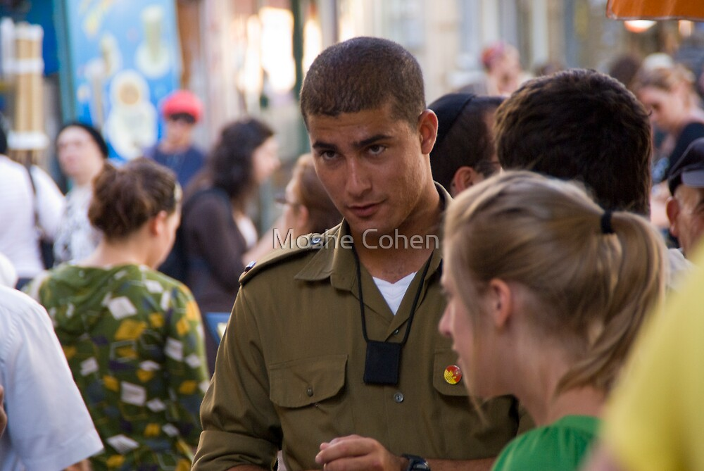 Young officer by Moshe Cohen