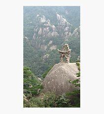 Stone temple at Huang Shan, China 2008 Photographic Print