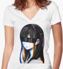 Camiseta entallada de cuello en V ¿Es esto arte sad japonés estético (VERSIÓN JAPONESA)
