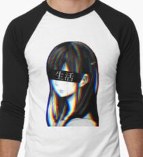 Is this Art Sad Japanese Aesthetic (JAPANESE VERSION) T-Shirt