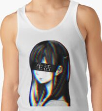 Is this Art Sad Japanese Aesthetic (JAPANESE VERSION) Tank Top