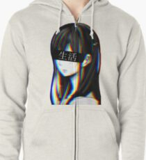 Is this Art Sad Japanese Aesthetic (JAPANESE VERSION) Zipped Hoodie