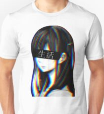 Is this Art Sad Japanese Aesthetic (JAPANESE VERSION) Unisex T-Shirt