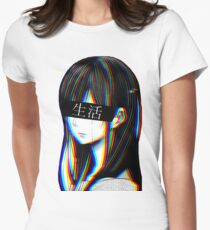 Is this Art Sad Japanese Aesthetic (JAPANESE VERSION) Women's Fitted T-Shirt