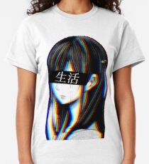 Ist das Art Sad Japanese Aesthetic (Japanische Version) Classic T-Shirt