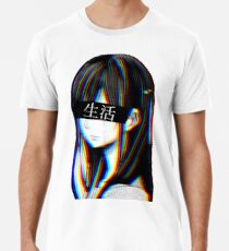 Is this Art Sad Japanese Aesthetic (JAPANESE VERSION) Men's Premium T-Shirt