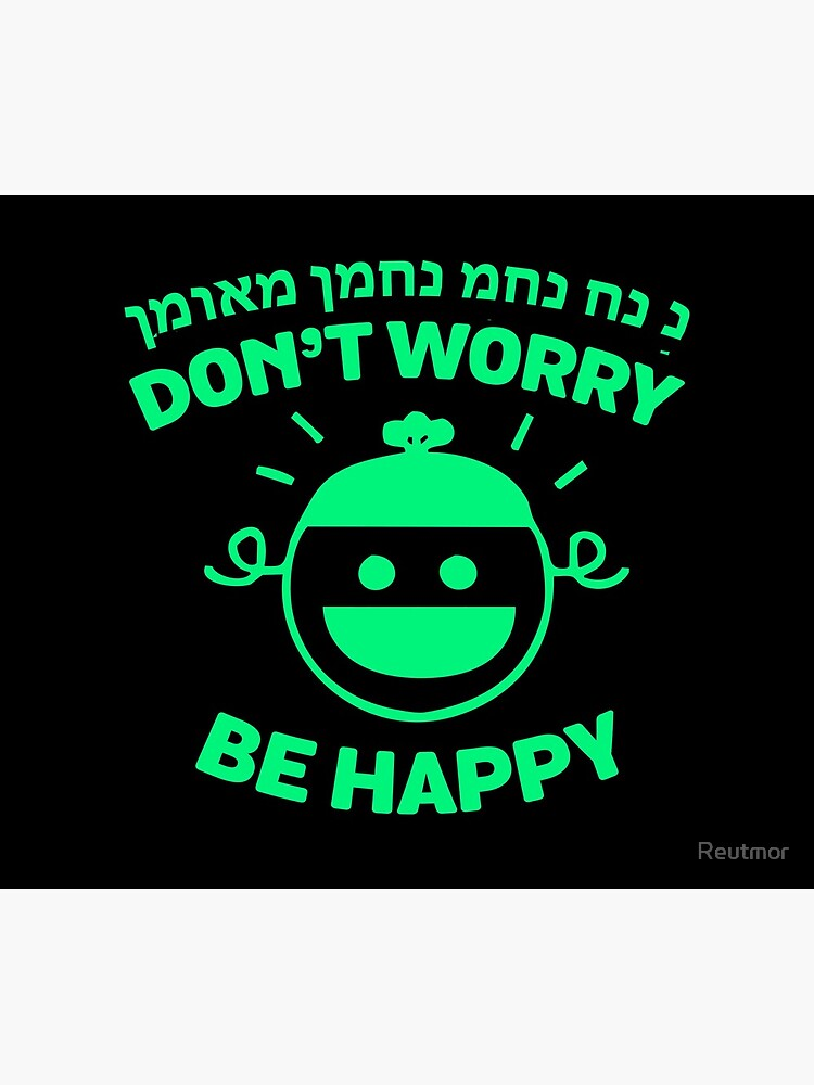 Dont Worry Be Happy Nachman Meuman Of Breslov Jewish  by Reutmor