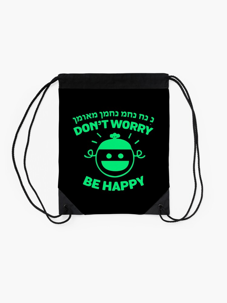 Alternate view of Dont Worry Be Happy Nachman Meuman Of Breslov Jewish  Drawstring Bag