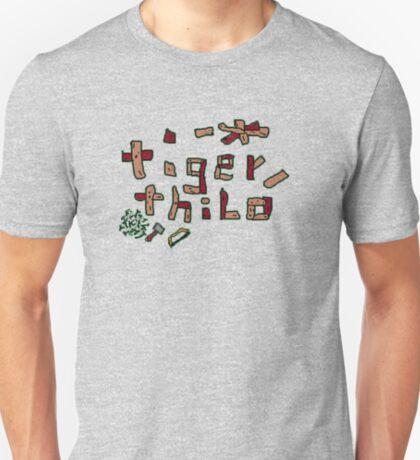 2312 - Tigerthilo Design Carpenter Style T-Shirt