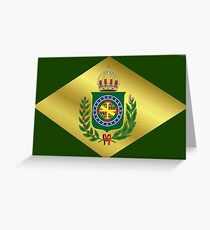 Brazil Empire Greeting Card