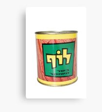 a tin of Luf, Israeli Kosher SPAM  Metal Print