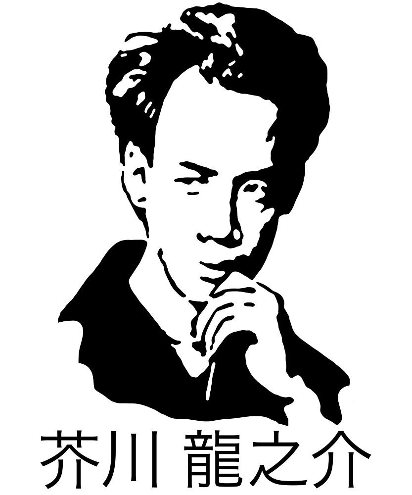 Ryunosuke Akutagawa by MichaelRellov