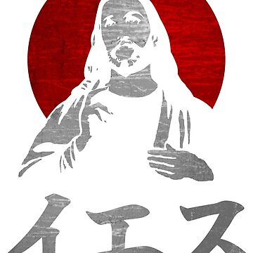 JESUS IN JAPANESE by Realmendesign