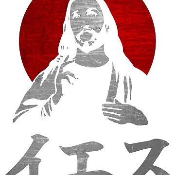 JESUS IN JAPANESE by Realmendesign
