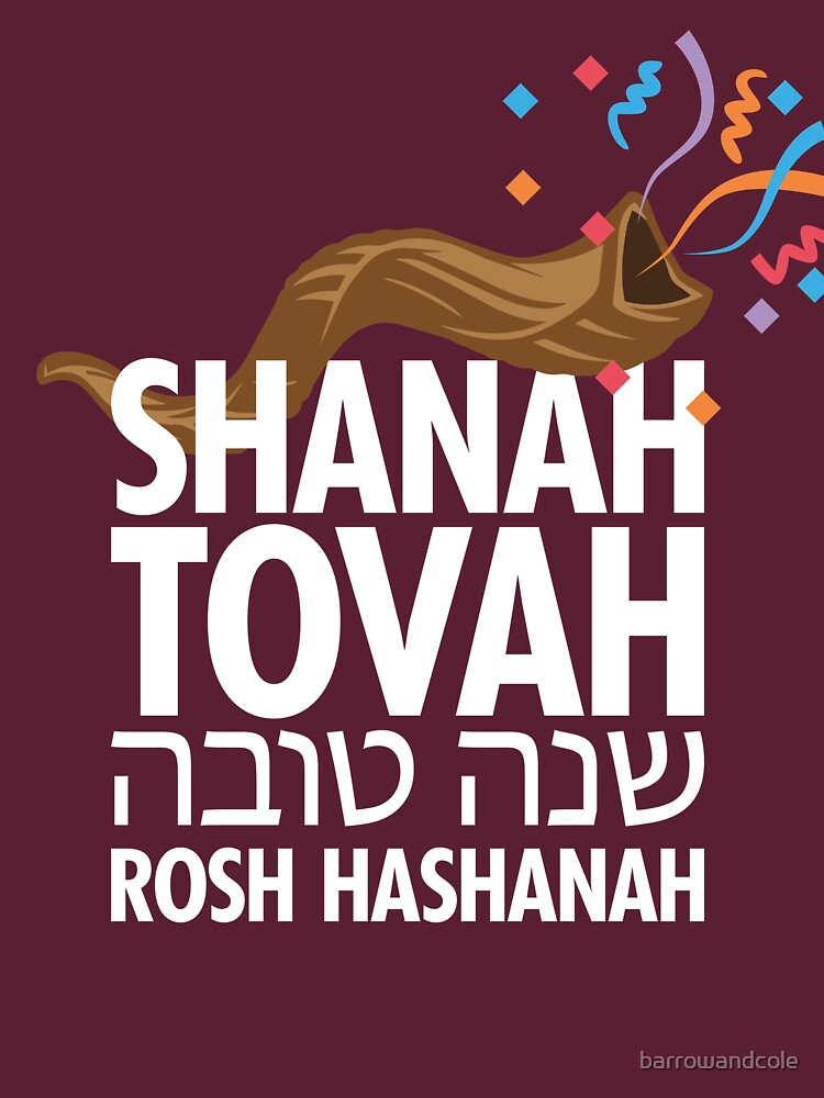 Happy Jewish New Year Rosh Hashanah 2017 Gift T-shirt by barrowandcole