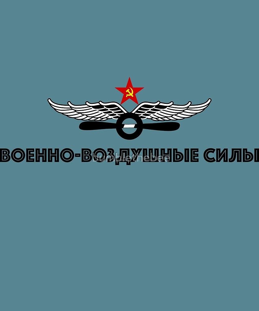Soviet Air Force wings red star by bumblethebee