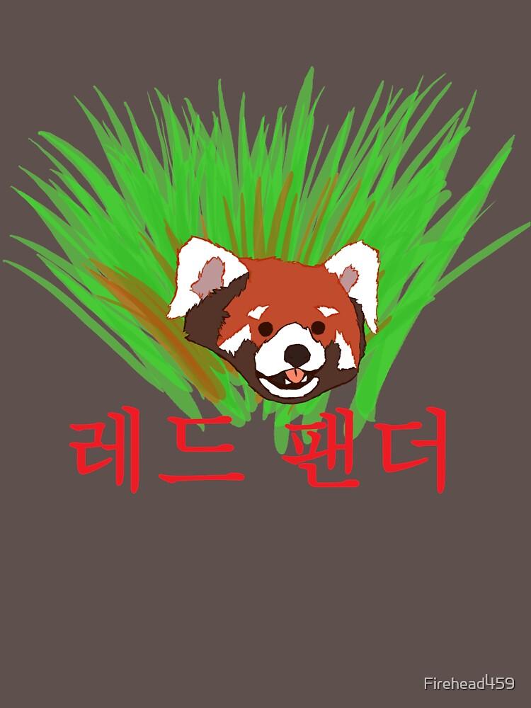 Red Panda - 레드 팬더 by Firehead459