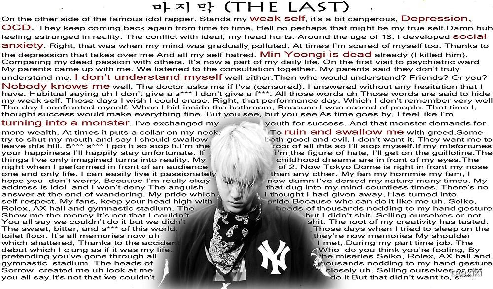 마지막 (The Last) - Agust D Lyrics by teexiki