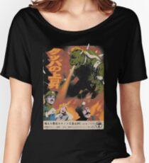 Bowzilla Women's Relaxed Fit T-Shirt