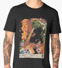 Bowzilla Men's Premium T-Shirt
