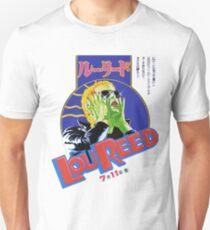 Japan reed Unisex T-Shirt