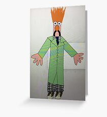 Beaker Greeting Card