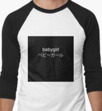 Babygirl - Black Men's Baseball ¾ T-Shirt
