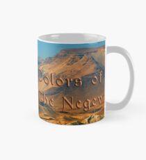 Colors of The Negev Mug