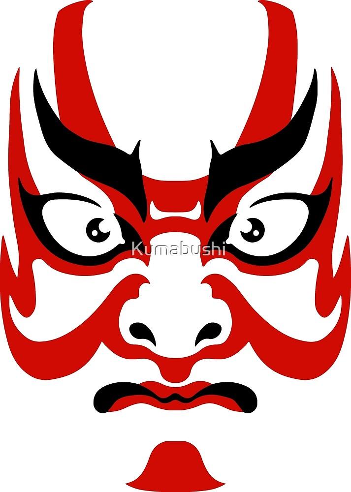 Kabuki. by Kumabushi
