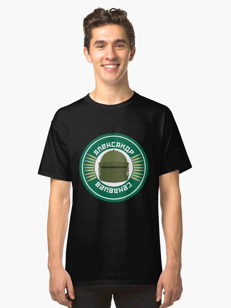 Tachanka's Dostoyevsky Coffee Classic T-Shirt Front