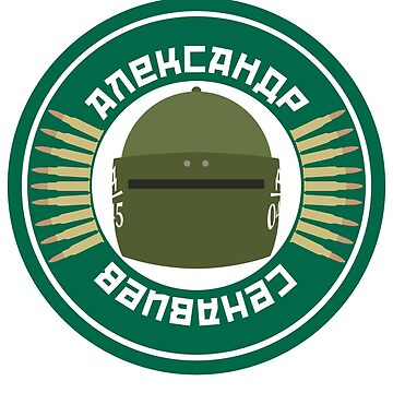 Tachanka's Dostoyevsky Coffee by AnuCheeki