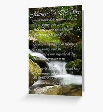 Journey To The Sea II Greeting Card