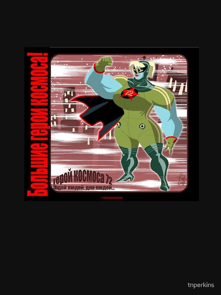 Большие герои космоса 72! by tnperkins