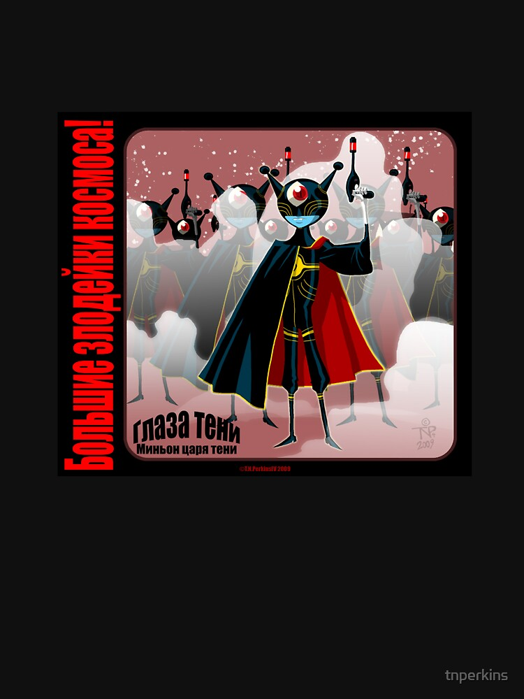 Большие злодейки космоса #1! by tnperkins