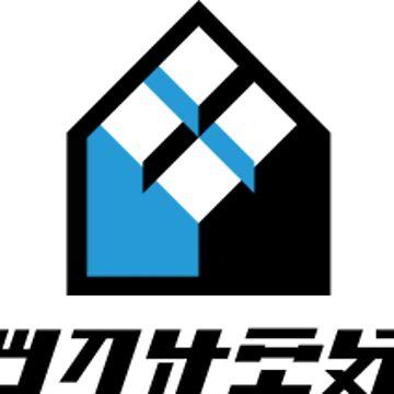 Splatoon Neo Brand Logo by Moop-squid