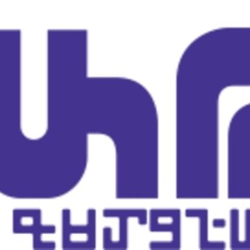 Splatoon Nouveau Brand Logo by Moop-squid