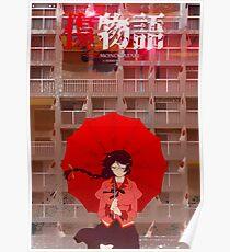Kizumonogatari - I Tekketsu Poster